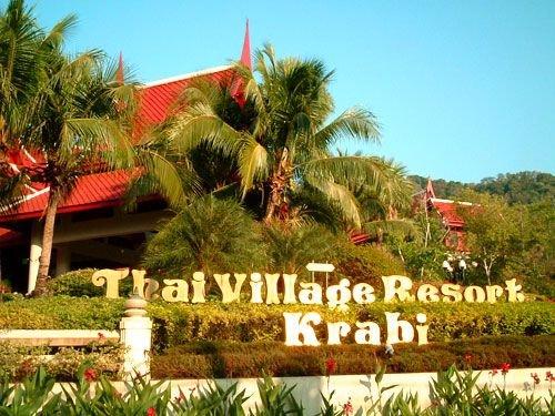 Entrance To Hotel Picture Of Krabi Thai Village Resort Ao Nang